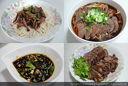 醬牛肉料理.jpg