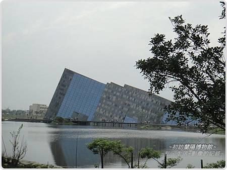 001-蘭陽博物館
