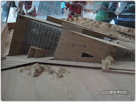 005-建物模型