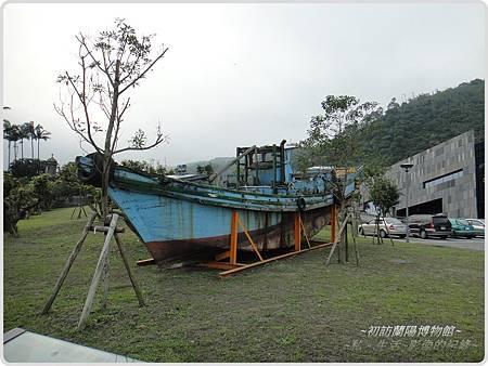 012-退役的漁船
