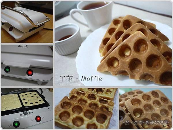 120319-Moffle鬆餅