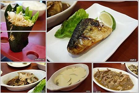 000-漁悅日本料理