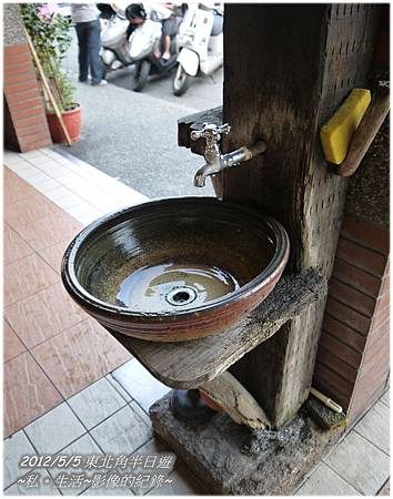 018-騎樓下的洗手檯
