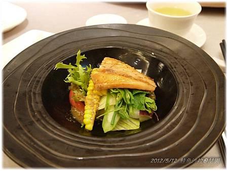 005-鮭魚沙拉