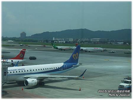 012-飛機