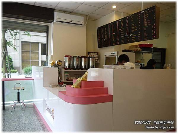 001-點餐櫃枱