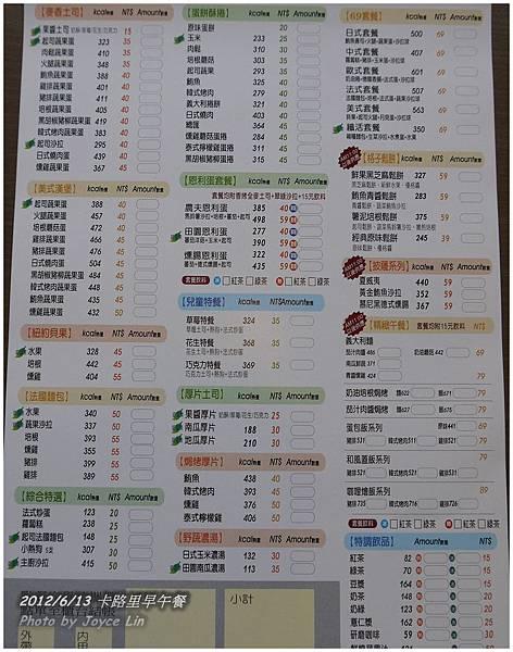 004-menu