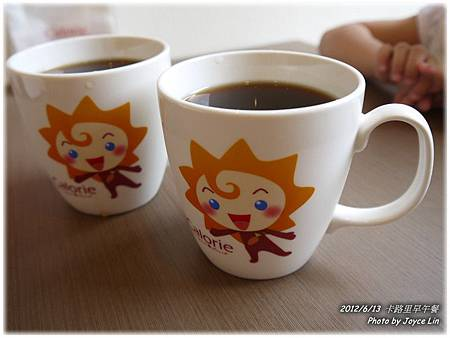 005-紅茶