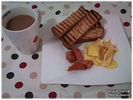 007-自家早餐