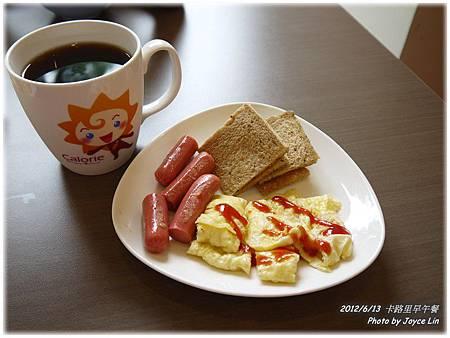 006-兒童餐