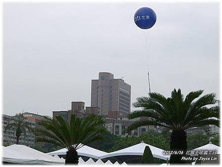 001-氣球