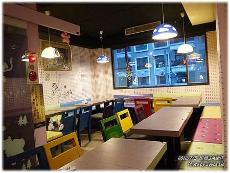 001-用餐區
