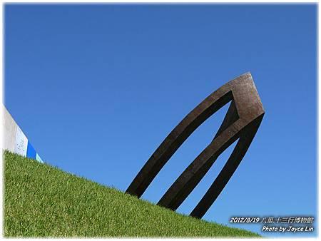 002-公共藝術品