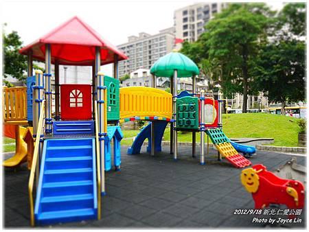 20120918-仁愛公園