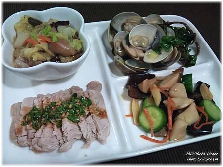 2012-1024-Dinner