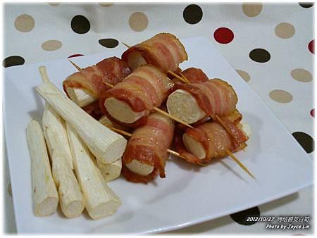2012-1027-烤培根茭白筍