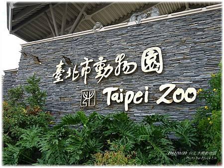 001-動物園