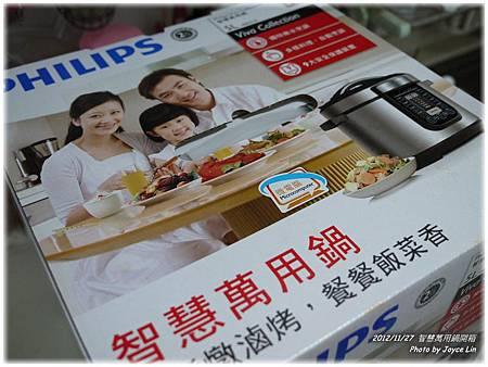 001-餐餐飯菜香