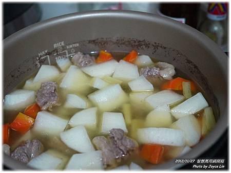017-開鍋