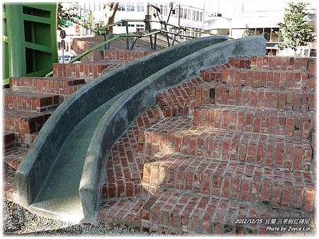 018-溜滑梯