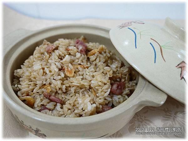 130122-香腸櫻花蝦飯