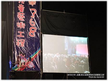 003-投影螢幕