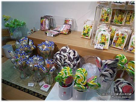 004-各式各樣的糖菓