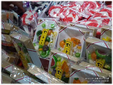 006-各式各樣的糖菓