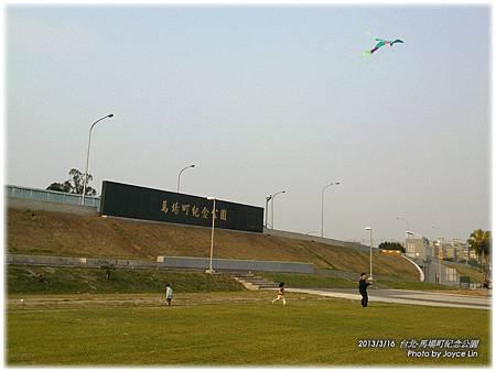 130316-放風箏