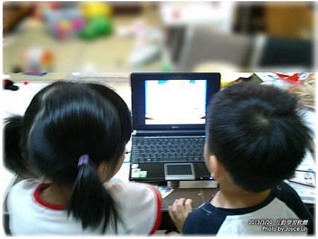 130320-03互動學習軟體