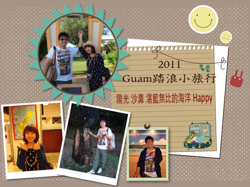 GUAM2011-2