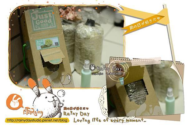 2013/01/20-種菇菇日記(Day01)