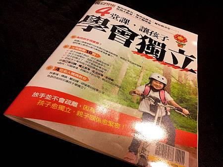 1021201-38w2d廷買教養雜誌