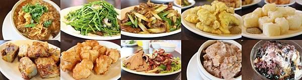 國宴餐廳mix.jpg