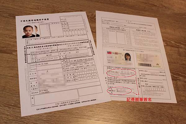 newIMG_3599.JPG