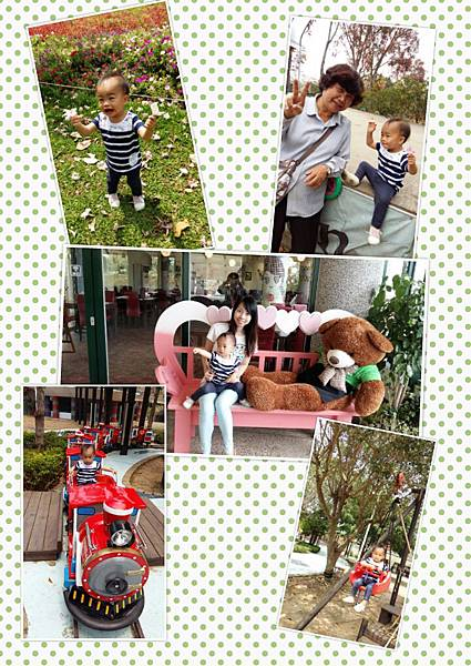PhotoGrid_1428556764169
