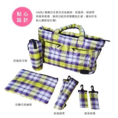 4.側背包-HAND BAG CLASSIC-內部(2).jpg