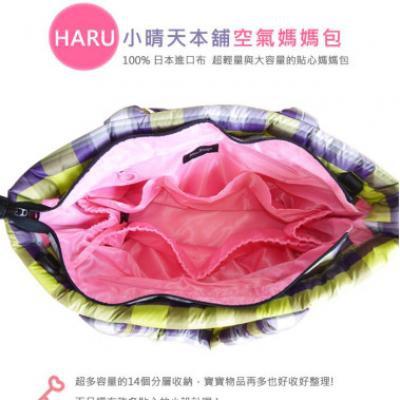 4.側背包-HAND BAG CLASSIC-內部.jpg