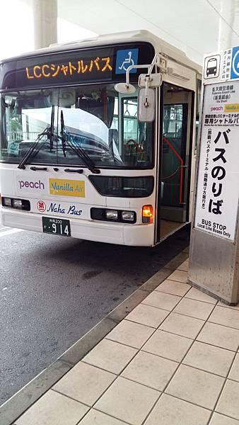 20150827_061755