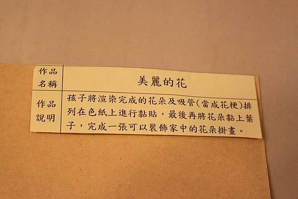 IMG_1853.JPG