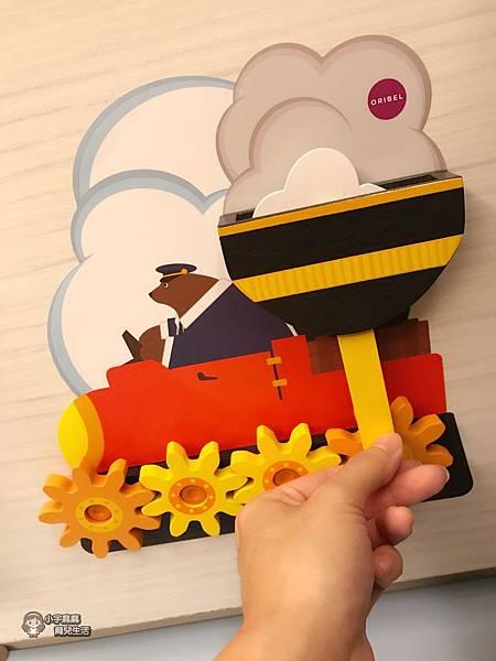 04小熊列車4.JPG