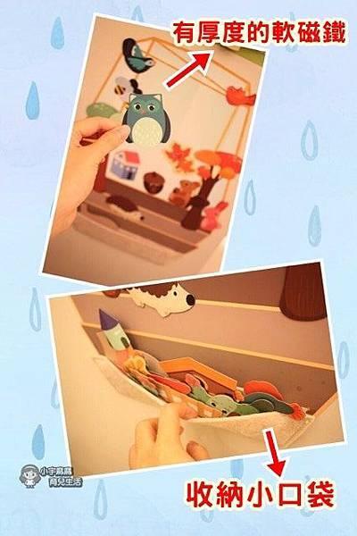 07夢幻花園6.jpg