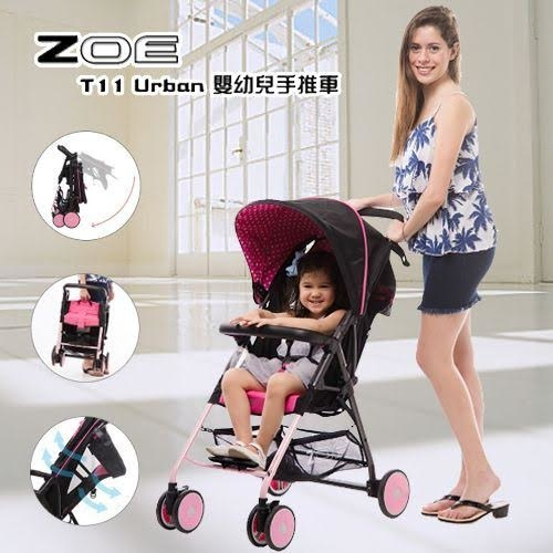 抽獎禮-ZOE T11 URBAN 嬰幼兒手推車.隨機顏色