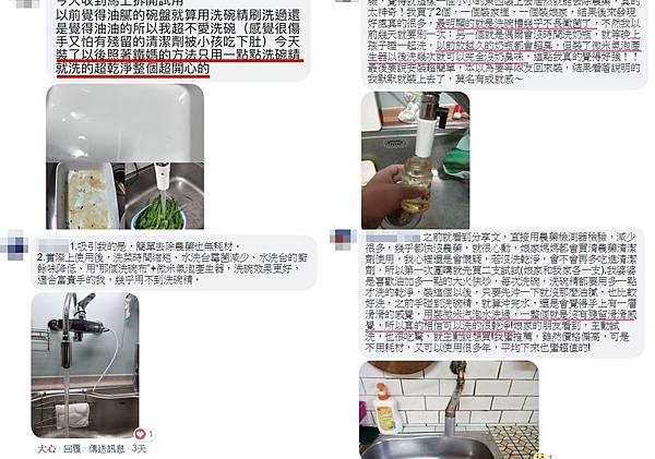 27好評分享_180922_0014-tile.jpg