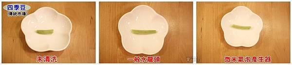 IMG_1513-四季豆傳統市場1.jpg