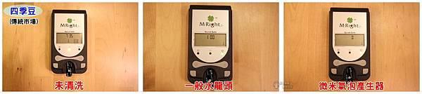 IMG_1537-四季豆傳統市場測試1.jpg