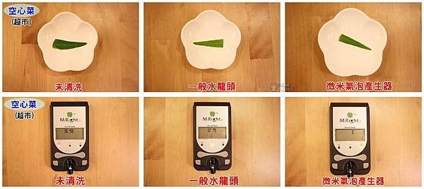 IMG_1590-空心菜超市1-vert.jpg