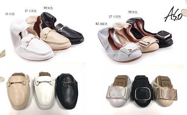舒適輕履鞋.jpg
