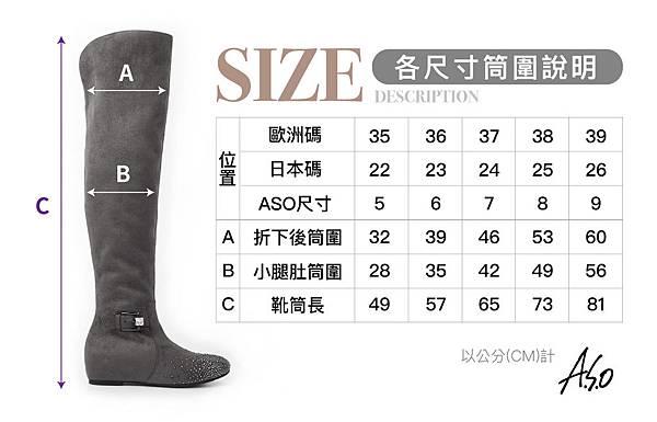size_2.jpg