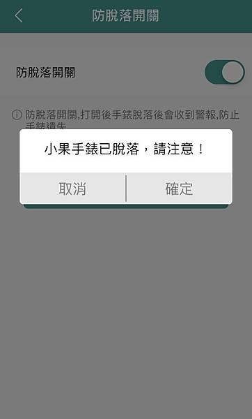 IMG_E7328.JPG